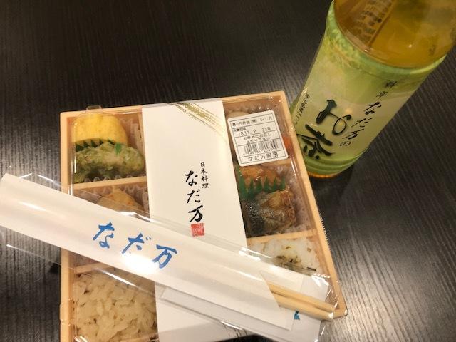 18.11.2テレ玉出演 (2)
